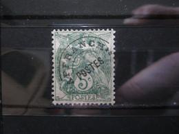 VEND BEAU TIMBRE PREOBLITERE DE FRANCE N° 41a , SANS GOMME !!! (b) - 1893-1947