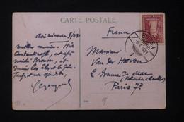 TURQUIE - Affranchissement De Bursa Sur Carte Postale En 1931 Pour La France - L 89970 - Briefe U. Dokumente