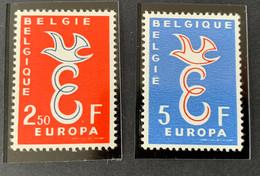 1958 - Europa, De Europese Postvereniging In Dienst Van De Europese Gedachte  - Postfris/Mint - Unused Stamps