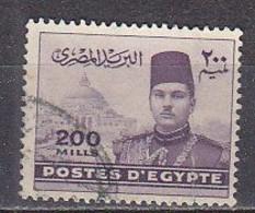 A0485 - EGYPTE EGYPT Yv N°217 - Usados