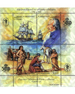 Ref. 50882 * MNH * - ARGENTINA. 1990. ESPAMER 91. AMERICAN PHILATELIC EXHIBITION, SPAIN AND PORTUGAL . ESPAMER 91. EXPOS - Neufs