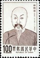 Taiwan 1973 Famous Chinese Stamp- Lin Zexu Anti-drug Medicine Health Opium - Ungebraucht