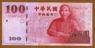 """100 Yüan  """"TAIWAN""""   2009       UNC   Ro 53 - Taiwan"""