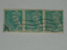 FRANCE  N° 414A Oblitéré (Type Mercure) Bande De 3- - 1938-42 Mercure