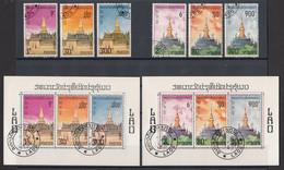 Laos 1976 Block 73 + 74 + Mi 442 – 447 A - Laos