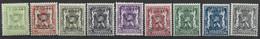 PRE520    XX - Typo Precancels 1936-51 (Small Seal Of The State)