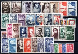 Año Completo De 1951  Francia - 1950-1959