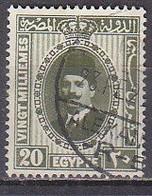 A0448 - EGYPTE EGYPT Yv N°125 - Usados