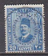 A0449 - EGYPTE EGYPT Yv N°125A - Usados
