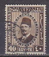 A0450 - EGYPTE EGYPT Yv N°125B - Usados
