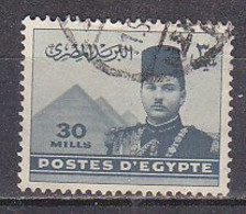 A0480 - EGYPTE EGYPT Yv N°213 - Usados
