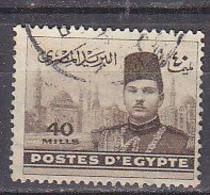 A0482 - EGYPTE EGYPT Yv N°214 - Usados
