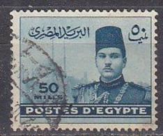 A0483 - EGYPTE EGYPT Yv N°215 - Usados