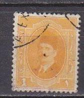 A0424 - EGYPTE EGYPT Yv N°82 - Usados