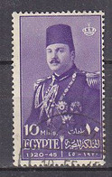 A0510 - EGYPTE EGYPT Yv N°233 - Usados