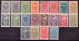 Österreich 1919 Mi.-Nr. 255 - 274 Postfrisch ** (A25-061) - Nuevos