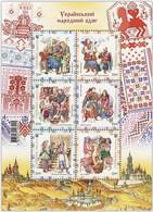 UKRAINE/UKRAINA 2020 MI.1932-37,DIVARII 1881-86,YVERT...,(Bl.172) Ukrainian Folk Costumes MNH ** - Ucraina