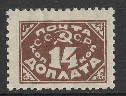 Russia 1925, 14 Kop Postage Due Stamp, Perf 12, Watermarked Paper, Michel Portomarken 17 IIy. Sc J24. MLH - Postage Due