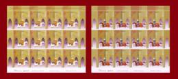 CEPT Ancient Postal Routes EUROPA EUROPE 2020 Azerbaijan Stamps Type2 FULL SHEETS - Azerbaïdjan