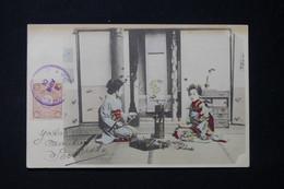 JAPON - Affranchissement De Yokohama Sur Carte Postale ( Japonaises ) En 1901 Pour Paris - L 90007 - Lettres & Documents
