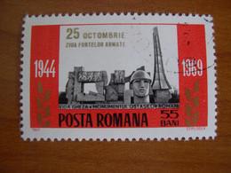 Roumanie Obl  N° 2495 - Gebraucht