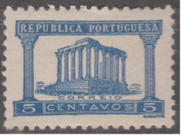 PORTUGAL-1935-1936,  Templo De Diana.  5 C. (Erro-República Sem Acento) * MH  Afinsa  Nº 566 - Unused Stamps