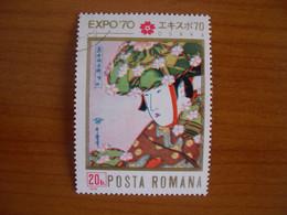 Roumanie Obl  N° 2537 - Gebraucht