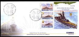 URUGUAY 2009 MILITARIA GERMAN NAVY SHIP GRAF SPEE BATTLE OF RIVER PLATE S/SHEET BLOC YV BL 89 FDC PREMIER JOUR ERSTTAGBR - Militares