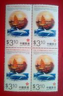 Hongkong $3.10 Commemoration Of The Establishment Of The Hongkong Special Administrative Region - Nuevos