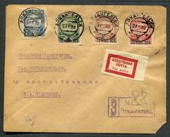 3721 Russia SOVIET UNION AIRMAIL First FLIGHT Arhangelsk- Ust-Sysolsk (Syktyvkar) 1930 Cancel Cover Stamps FULL SET - Briefe U. Dokumente