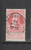 COB 74 Centraal Gestempeld Oblitération Centrale LIEGE (Amercoeur) - 1905 Thick Beard