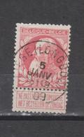 COB 74 Centraal Gestempeld Oblitération Centrale LIEGE (Longdoz) - 1905 Thick Beard