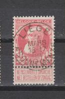 COB 74 Centraal Gestempeld Oblitération Centrale LIEGE Abonnements - 1905 Thick Beard