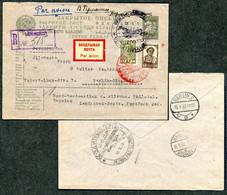 3754 Russia SOVIET Union AIRMAIL Leningrad-Berlin Cancel 1934 R-cover To Germany Berlin Zentralflughafen Pmk - Briefe U. Dokumente
