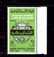 Jordan 525A MNH 1965 Arab Postal Union - Jordania