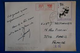 L7 CHINA  BELLE CARTE 1974 PAR AVION CHINE RESIDENCE MAO  POUR PARIS 16 FRANCE+ PANDA+AFFRANCH INTERESSANT - Briefe U. Dokumente