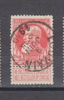 COB 74 Centraal Gestempeld Oblitération Centrale LOUVAIN - 1905 Thick Beard