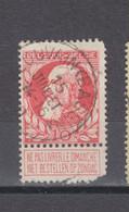 COB 74 Centraal Gestempeld Oblitération Centrale LOUVAIN (Bassins) - 1905 Thick Beard