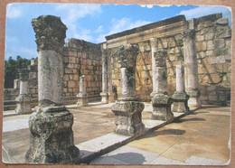 CHURCH KFAR NAHUM TABGHA TIBERIAS GALILEE LAKE BYZANTINE POSTCARD ISRAEL PC CPM KARTE ANSICHTSKARTE CARD PHOTO - Israele