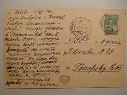 Lwow.Lvov.Lviv ,USSR December 1939.To Odessa.Universytet Jana Kazimierza.Poland.Ukraine.AS Is. - Covers & Documents