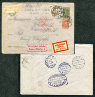3789 Russia SOVIET Union AIRMAIL Moscow Cancel 1931 R-cover To Germany Munchen Berlin Zentralflughafen Pmk - Briefe U. Dokumente
