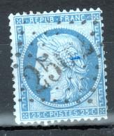 Y & T N°60 ( II), Griffe Partant De L'imbriquement Nord-ouest Et Allant Jusqu'aux Yeux. Le Trait Bleu N'est Pas Sur Le T - 1870 Besetzung Von Paris