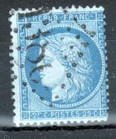 Y & T N°60 ( I), Point Bleu Sur Le 5 De Gauche Et Au N.E Du C De Franc - 1870 Besetzung Von Paris