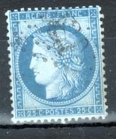 Y & T N°60 ( I), Filet Superieur Double Et Point Blanc Dans Le Médaillon Nord-Ouest - 1870 Besetzung Von Paris