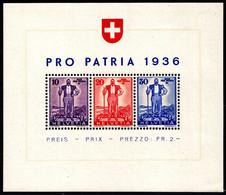 SUISSE - Bloc N°  2** - PRO PATRIA 1936 - LUXE. - Blocks & Sheetlets & Panes