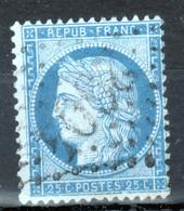 Y & T N°60 ( I), Filet Inferieur Gauche Absent - 1870 Besetzung Von Paris