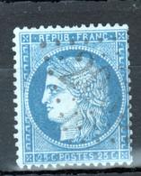 Y & T N°60 ( I), 2 Points Blancs à Gauche Du 25 De Gauche - 1870 Besetzung Von Paris