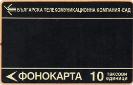 *BULGARIA* -  Scheda Usata - Bulgaria
