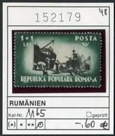 Rumänien - Roumanie - Romina - Rominia - Michel 1165  -  Oo Oblit. Used Gebruikt - - Gebraucht