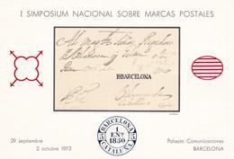 España HR 12 - Blocs & Hojas